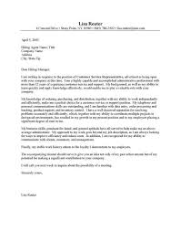Cover Letter For Bank Customer Service Banking Customer Service