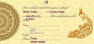 Free Electronic Wedding Invitations Cards
