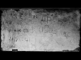Контрольная работа в формате ОГЭ по теме СССР в годы Великой  надпись на стене крепости Во время какого события Великой Отечественной войны