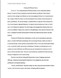 self assessment essay nursing self assessment essay