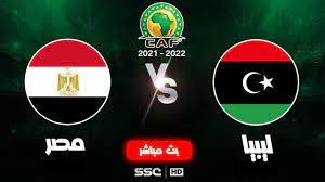 مباراة السعودية والصين بث مباشر اليوم - 12/10/2021 - HD - YouTube
