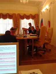 защита докторской диссертации Родионой Ирины Анатольевны Успешная защита докторской диссертации Родионой Ирины Анатольевны