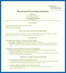 education high school resume resume high school education embersky me