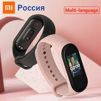 Small Orders Online Store on Aliexpress.com - Xiaomi Russian Store