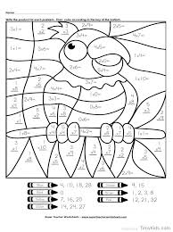 Coloring Multiplication Worksheets Coloring Pages For Graders Free ...