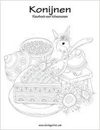 Amazoncom Konijnen Kleurboek Voor Volwassenen 1 Volume 1 Dutch