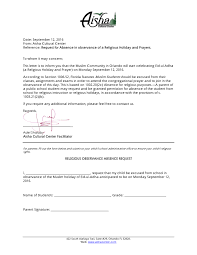 Vacation Application Letter Nursery School Writing Term Papers For