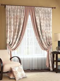 <b>Комплект штор</b> «Кариус (бежево-розовой)» | Curtain decor ...