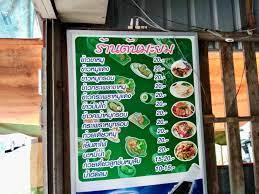 สุขใจคนกิน! ร้านดังกุยบุรีขายอาหารตามสั่ง 20 ทุกเมนู สวนกระแสค่าแรงเพิ่ม