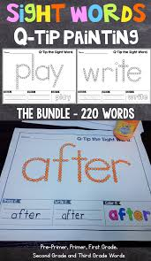 Q Tip Painting Sight Words Kindergarten, First, and Second Grade Worksheets