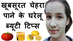 beauty tips in hindi for face homemade for glowing skin fairness natural gharelu home age oily you