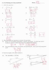 quiz worksheet systems of quadratic equations study com 1890819