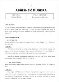 Work Resume Template – Noxdefense.com