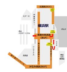 ここ から 横浜 駅 まで