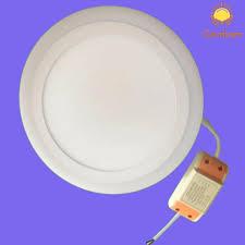 Khuyến Mại】 Bộ 5 đèn led nổi ốp trần 24w tròn 2 màu 3 chế độ ánh sáng trắng  vàng