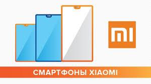 Товары Xiaomi в Тольятти - Gadget Store – 248 товаров | ВКонтакте