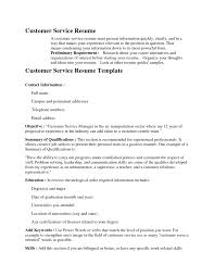 customer care resume customer service resume examples customer service representative customer service resume sample resumes