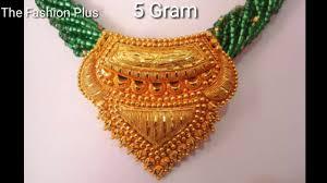 Gold Locket Design In Nepal 5 Gram Gold Pendants Lockets Designs
