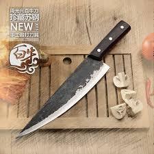 High Quality Japanese Kitchen KnivesHome Design StylingHigh Quality Kitchen Knives