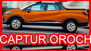 renault oroch 2018. exellent 2018 intended renault oroch 2018 t
