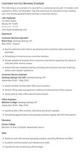 resume examples resume customer service example career strong resume examples resume customer service example career strong customer service skills resume strong customer service resume how to list excellent