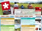 coupons reductions carrefour malarbilder gratis