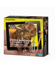 Детские интерактивные <b>игры 4М</b> от 990 руб.- купить в Москве в ...