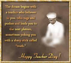 happy teachers day quotes messages wishes sms images happy teachers day teachers day 2017 teachers day quotes teachers day messages