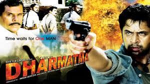 Hollywood Movie Top Chart 2016 The Great Dharmatma 2016 Dubbed Hindi Movies 2016 Full Movie Hd L Arjun Jyothika