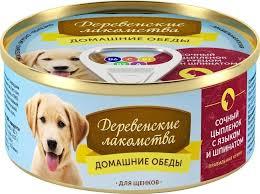 <b>Консервы Деревенские Лакомства Домашние</b> обеды для щенков ...