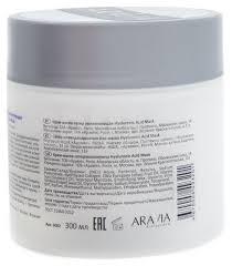 Характеристики модели Aravia <b>Hyaluronic</b> Acid Mask <b>Крем</b>-<b>маска</b> ...