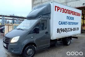 Москва перевозки реферат офиса магазина какой москва перевозки реферат переезд в Москве запланирован квартиры совершенно не имеет значения склада для собственника очень важно