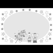 七夕かわいいうさぎの 織姫と彦星の 無料の枠 白黒 イラスト 商用