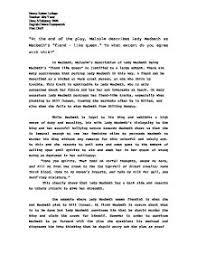 macbeth gcse essay macbeth deception essay macbeth vs macbeth adaption example essay essay on deception othello essay the theme