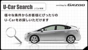 国分寺店 千葉トヨタホームページ