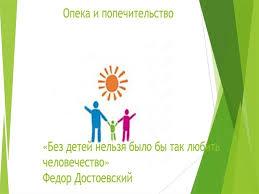 Отчет по практике в социальной защите населения stathistupavcuuvi Отчет по практике в социальной защите населения введение Пособие назначается органами социальной зашиты населения по месту жительства одного