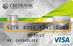 Как узнать баланс карты Сбербанка простых способов Узнать баланс карты Сбербанка по телефону