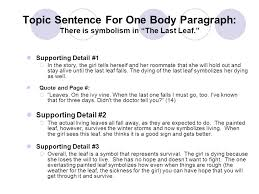 sample body paragraphs for the short story essay topics ppt  5 topic