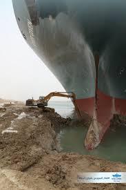 Ein von der evergreen line geleastes containerschiff ist im suezkanal auf grund gelaufen und blockiert das. Wsaanhly J14m