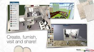Home design software free download for android