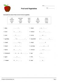 word scramble wordsearch crossword matching pairs and other ...