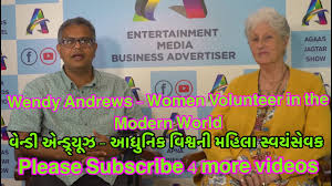 Wendy Andrews Women Volunteer in the Modern World.share feedback on  Apnafriendschannel@gmail.com - YouTube