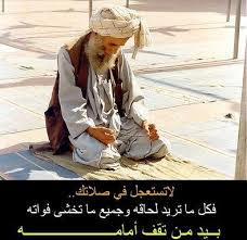best islam in arabic images islamic quotes man praying i took this in 1987 of a man praying
