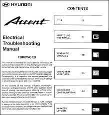 2004 hyundai sonata audio wiring diagram 2004 2005 hyundai sonata radio wiring diagram 2005 auto wiring on 2004 hyundai sonata audio wiring diagram