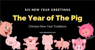 Chinese New Year Traditions and 6 New Year Greetings for the ...