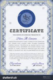 vertical certificate diploma template complex design stock vector  vertical certificate or diploma template complex design