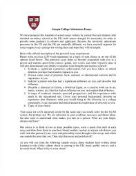last year harvard good business school applicant guidelines writing service us treasury im looking for option b imagine you are expected to reference example of essay with harvard referencing