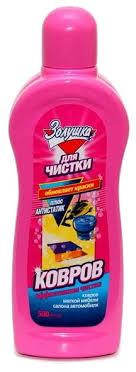Золушка <b>Средство для чистки</b> ковров с антистатиком — купить ...