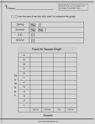Gallery Blank Tally Chart Template Printable 2018 Blank Template