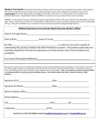 Eyelash Extension Consent Form Pdf Luxury Medical Consultation Form ...